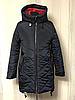 Жіночі зимові куртки і пуховики великі розміри, фото 3