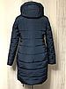 Жіночі зимові куртки і пуховики великі розміри, фото 4