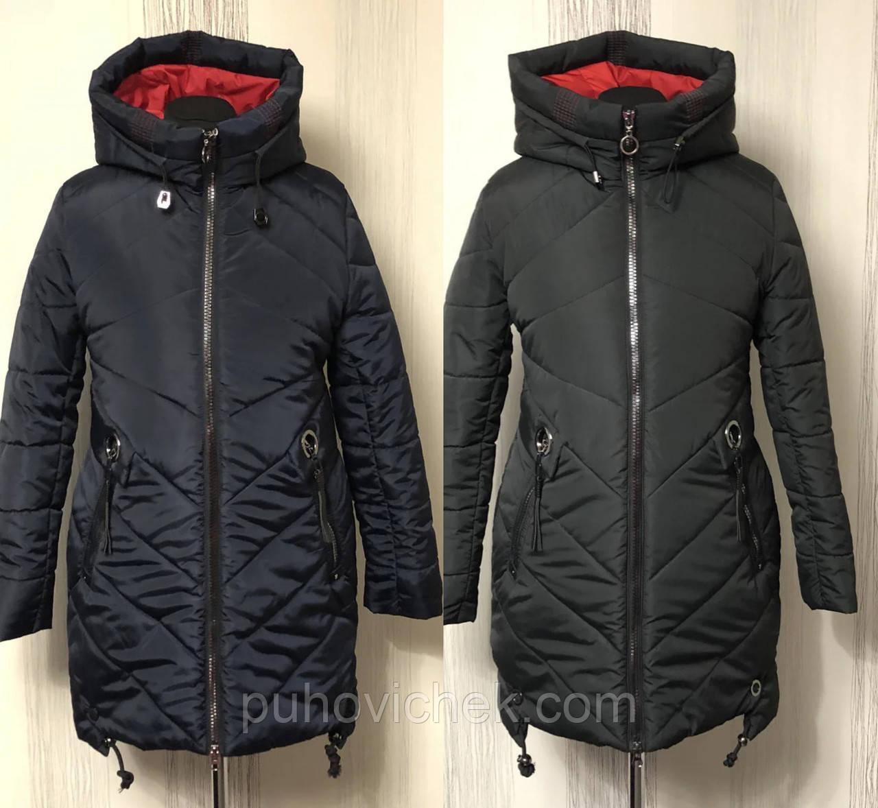 Жіночі зимові куртки і пуховики великі розміри