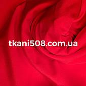 Бифлекс однотонный красный
