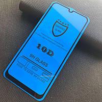 Samsung A50 \ A505 клей вся поверхность Защитное стекло 10D