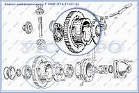 Корпус дифференциала Т16.37.021А (Т-16)