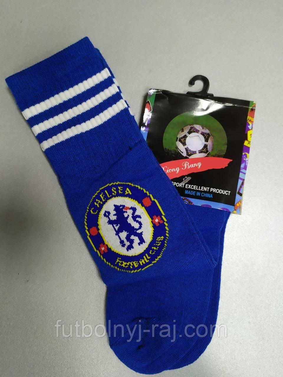 Гетры футбольные детские  с символикой FC Chelsea