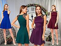 Приталенное платье с раклешенной юбкой /разные цвета, S, М, L, KR-Брют/