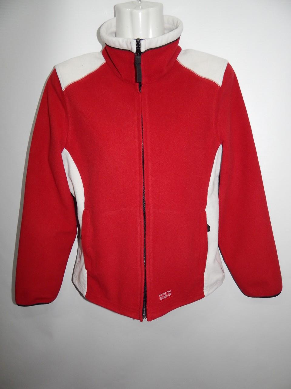 Женская плотная флисовая  кофта -куртка термо на подкладке ТСМ  46-48 р.144GF