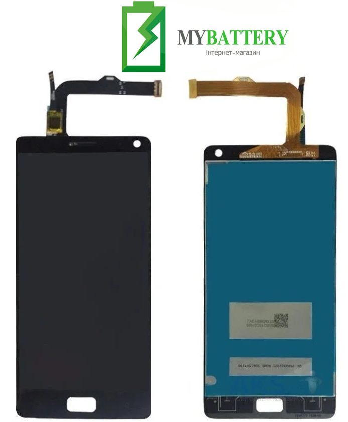 Дисплей (LCD) Lenovo P1 Vibe (P1A42)/ P1 Turbo Vibe (P1C58) с сенсором черный