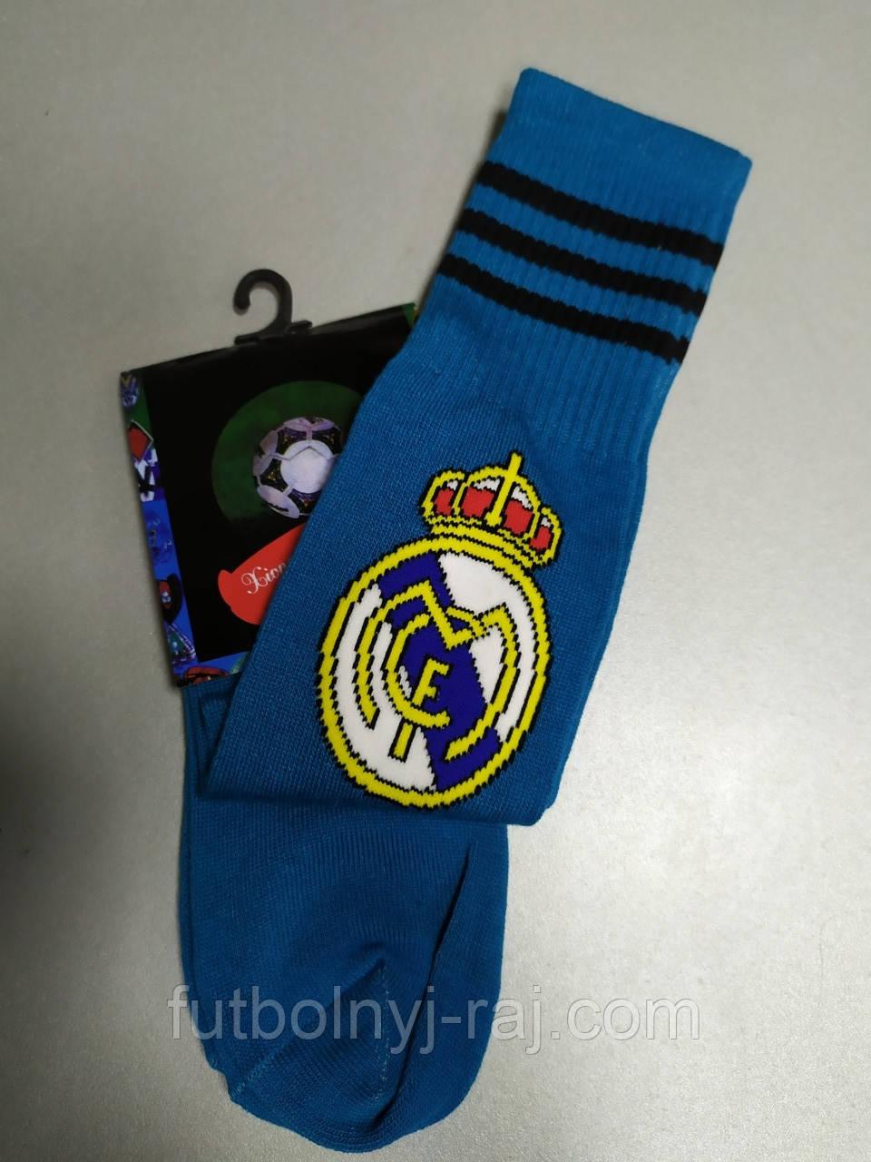 Гетры футбольные детские  с символикой FC Real Madrid