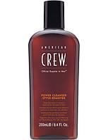 Шампунь American Crew для волос глубокой очистки ежедневный Power Cleanser Style Remover Shampoo 250мл.