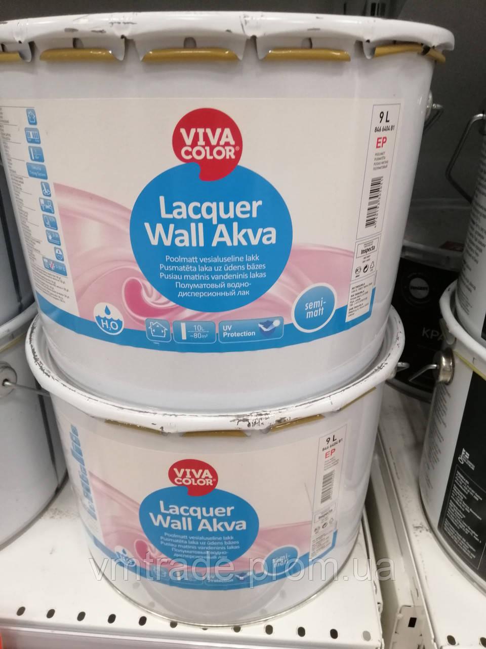 Лак акрилатный Vivacolor Lacquer Wall Akva,  9л