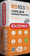 Клей для керамогранита BS 103 Экомикс Екомікс