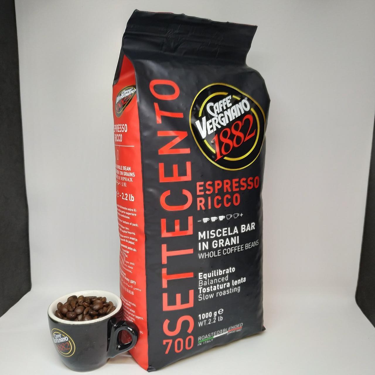Caffe Vergnano 1882 Espresso RICCO 700 - Кофе в зернах