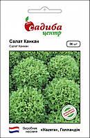 Канкан (30шт) Насіння салату Садиба Центр