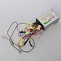 Блок управления 36W-800W