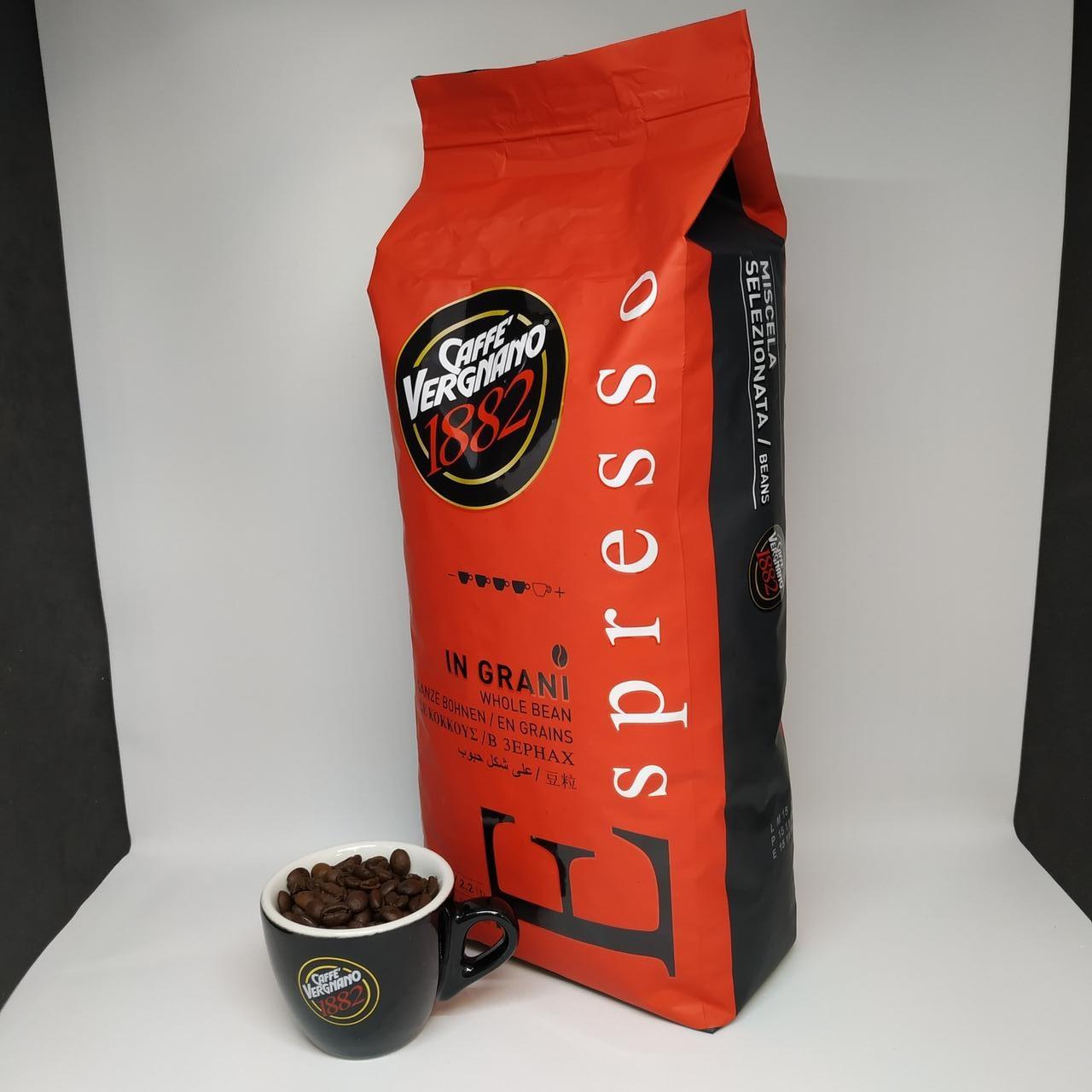Кава зернова Caffe Vergnano 1882 Espresso Bar