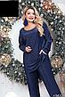 Костюм женский нарядный новогодний размеры: 50-60, фото 2