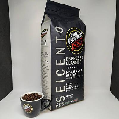 Caffe Vergnano Espresso Classico 600 - Кофе в зернах