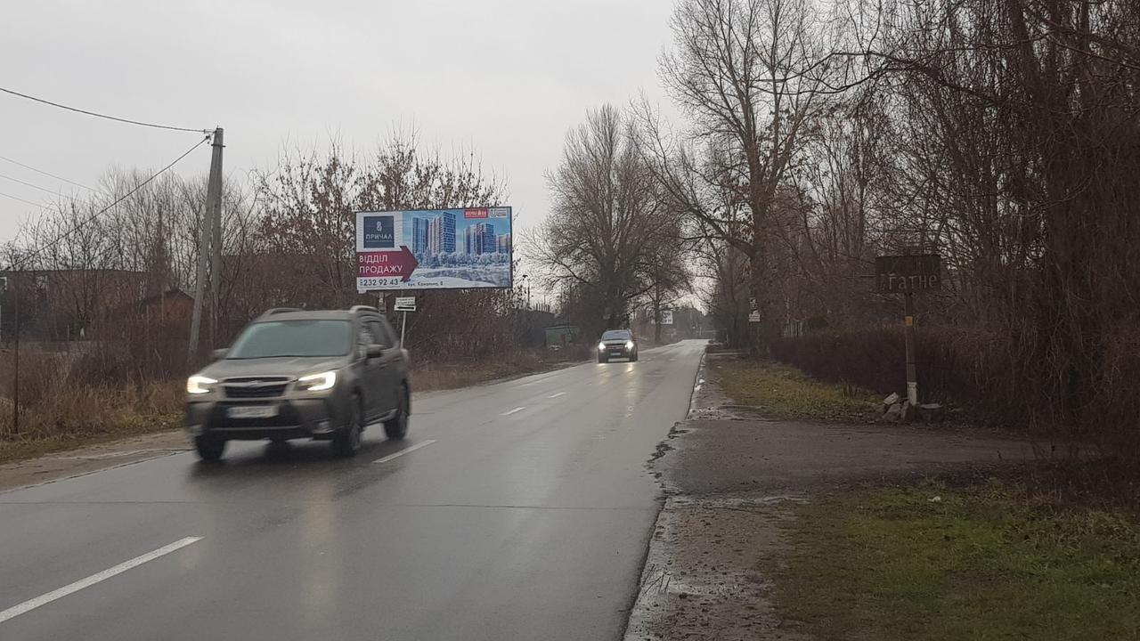 Реклама в Осокорках