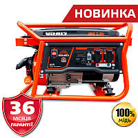 Генератор бензиновый 3 кВт Латвия Vitals JBS 2.8b