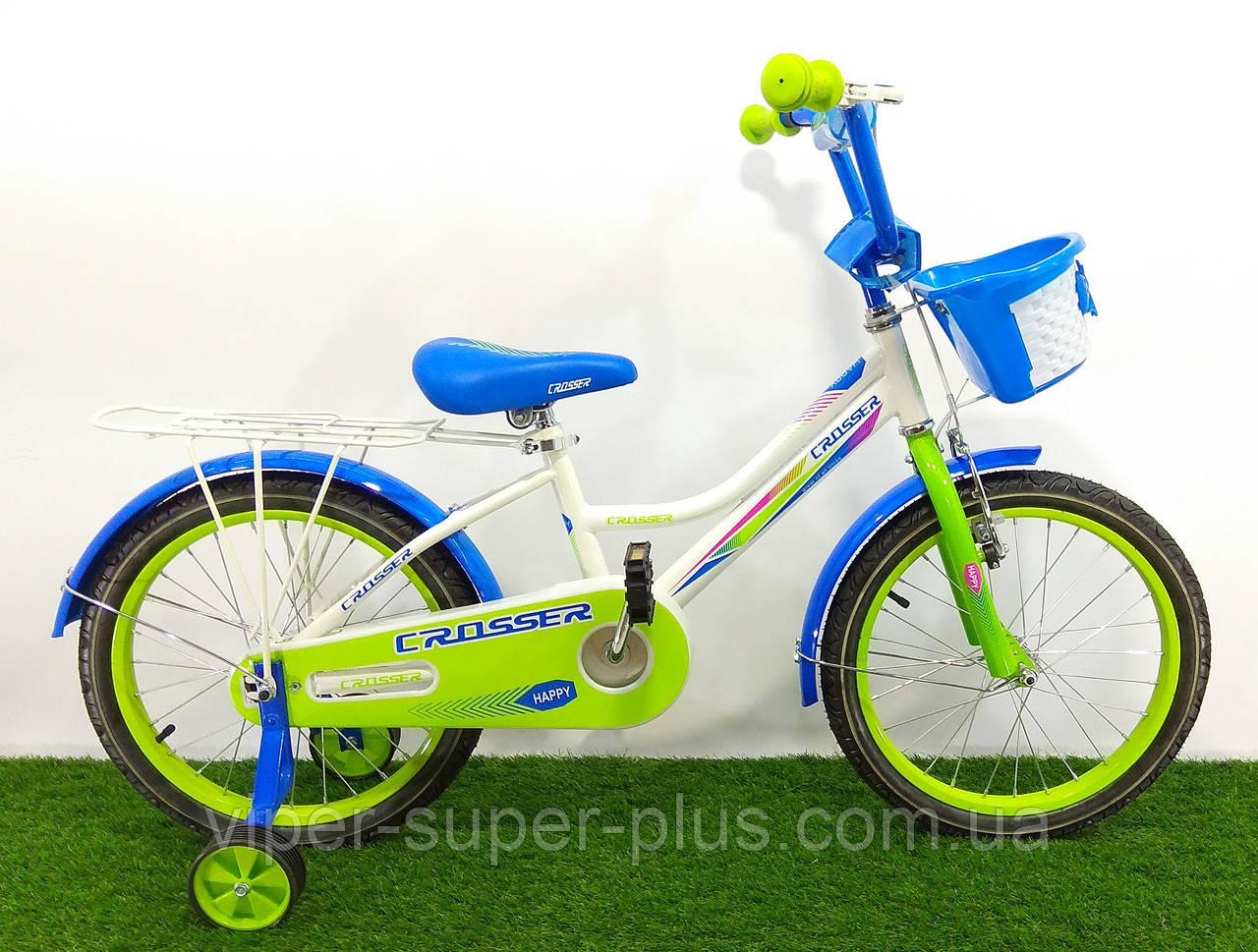 """Детский велосипед Crosser Happy 16"""""""