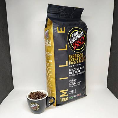 Кава зернова Caffe Vergnano 1882 Espresso Extra Dolce 1000