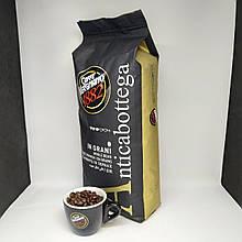 Кава зернова  Caffe Vergnano 1882 Antica Bottega