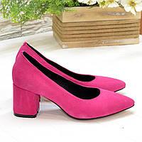 Туфли женские замшевые на устойчивом каблуке, цвет фуксия. 38 размер