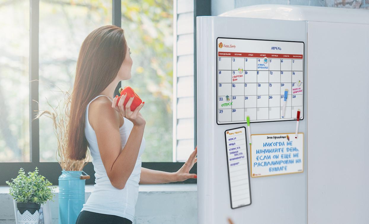 Магнитные доски на холодильник с маркерами (Календарь, для записей, наш список)