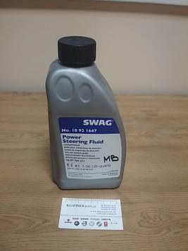 Жидкость гидроусилителя зеленая, MB 345.0