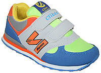 Детские кроссовки для девочки Clibee Польша размеры 31-36
