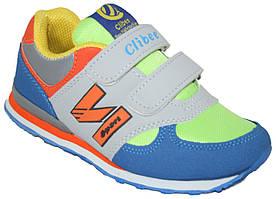 Дитячі кросівки для дівчинки Clibee Польща розміри 31-36