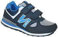 Детские кроссовки для мальчика Clibee Польша размеры 31-36