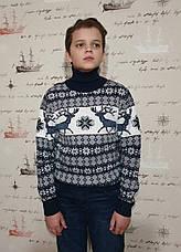 Молодёжный вязаный свитер с оленями размеры M,L,XL,XXL, фото 2