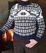Молодёжный вязаный свитер с оленями размеры M,L,XL,XXL, фото 3