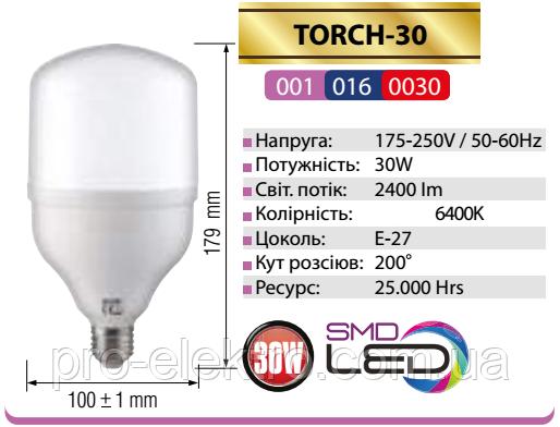 """""""TORCH-30"""" Лампа промышленная SMD LED 30W 6400/4200K Е27 2400Lm 175-240V холодный белый (001-016-0030-012)"""