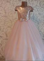 Детское торжественное платье блестящим корсетом