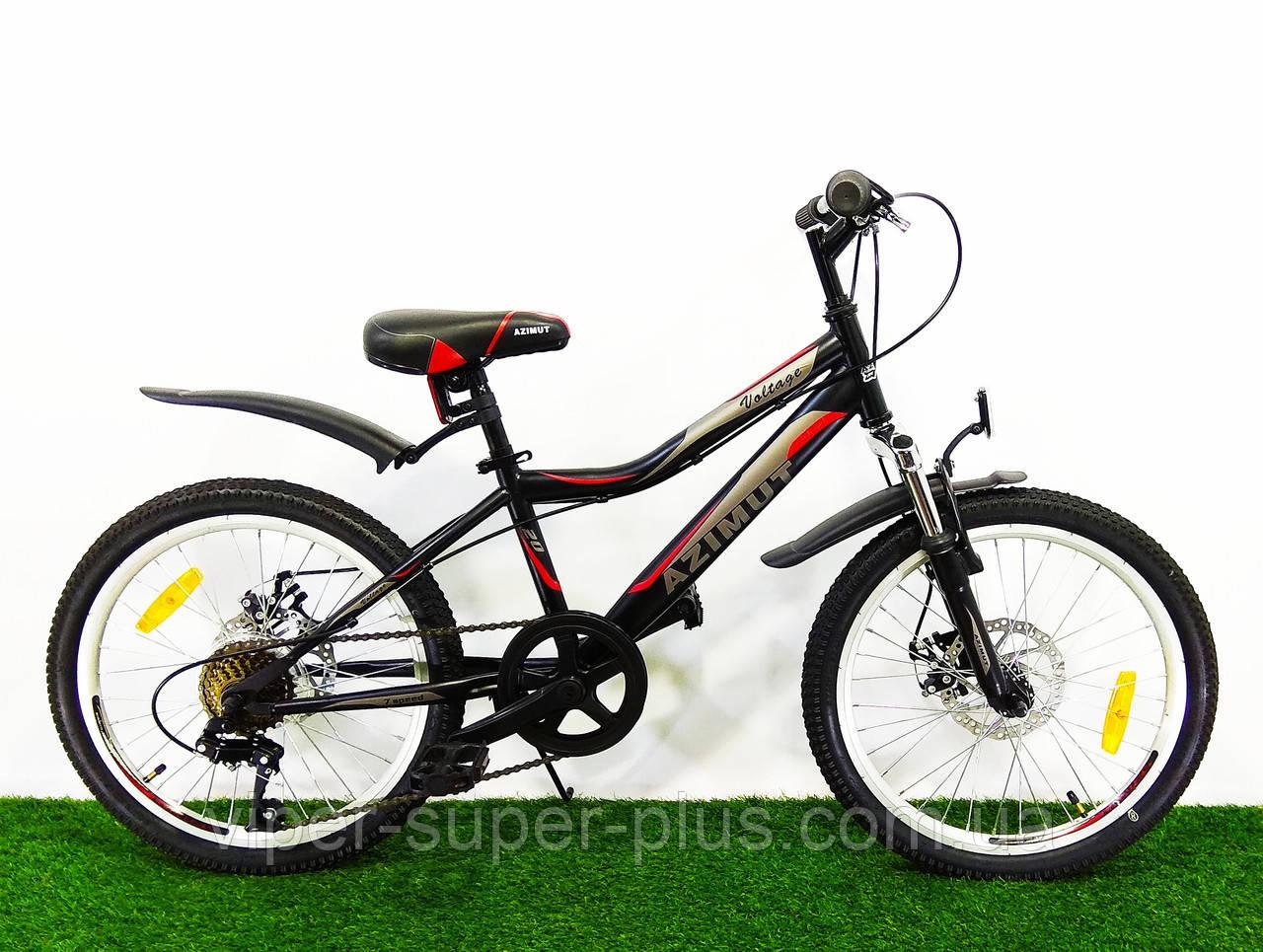 """Детский велосипед Azimut Voltage 20"""" D"""