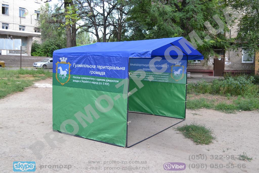 Палатка 3 х 2 м. класса «Люкс» для проведения агитационной кампании