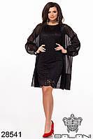 Коктейльное черное платье-двойка с накидкой из органзы