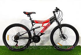Горный велосипед Azimut Tornado 26 GD