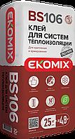 Клей для систем теплоизоляции BS106 Экомикс Екомікс