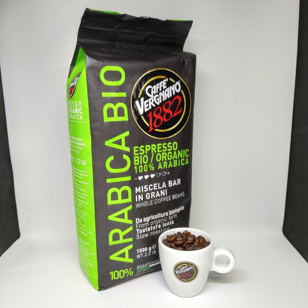 Caffe Vergnano 1882 Arabica bio - Кофе в зернах