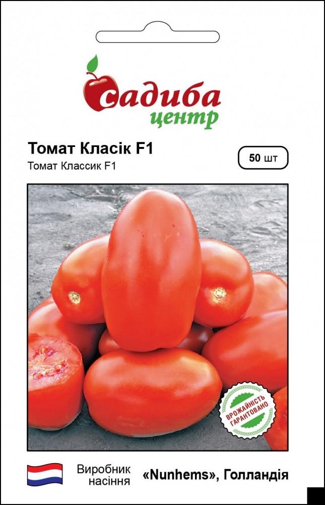 Класік F1 (50шт) Насіння томату Садиба Центр