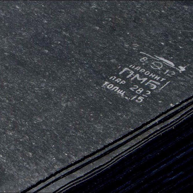 Паронит ПМБ, толщина 0,4 мм, размер 1760х3000 мм ГОСТ 481-80 (Россия)