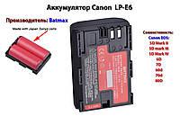 Аккумуляторы Batmax LP E6 Canon 5D Mark 2 3 4 6D 7D 60D 70D 80D SANJO красный 1865 мАч ОРИГИНАЛ