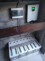 Автономная солнечная электростанция 5кВт г. Бердянск Запорожскойобласти 1