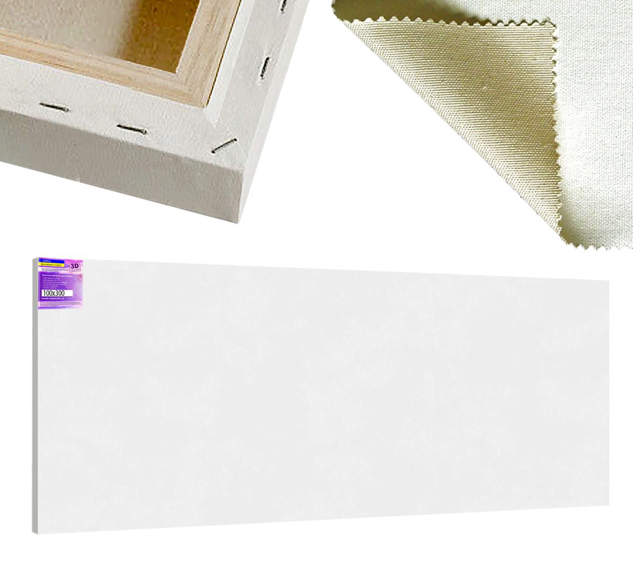 Полотно на підрамнику Factura Gallery3D 100х300 см Український бавовна 320 гр.кв.м. дрібне зерно білий