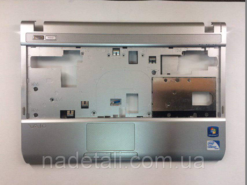 Верхняя часть Sony vaio VPCY2 pcg-51412m 39.4JH01.002