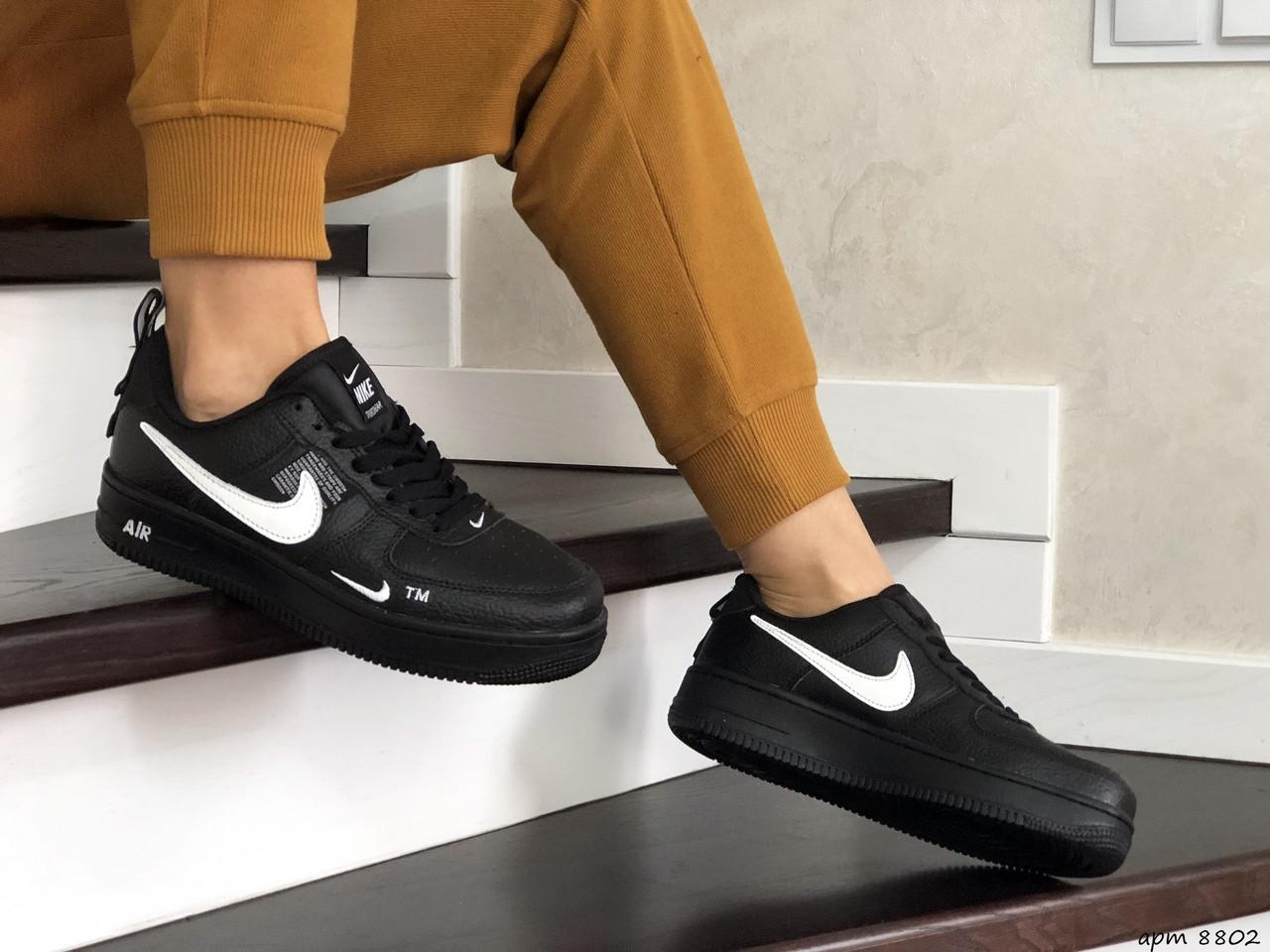 Подростковые (женские) кроссовки Nike Air Force,черные