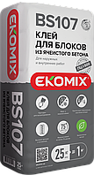 Смесь для кладки М-100 BS110 Экомикс Екомікс