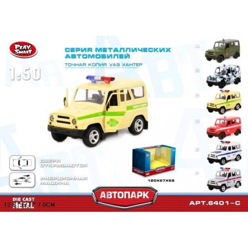 Модель PLAY SMART Автопарк 6401C Автопарк инкассация метал.инерц.откр.дв.кор.12 5*5 7*7